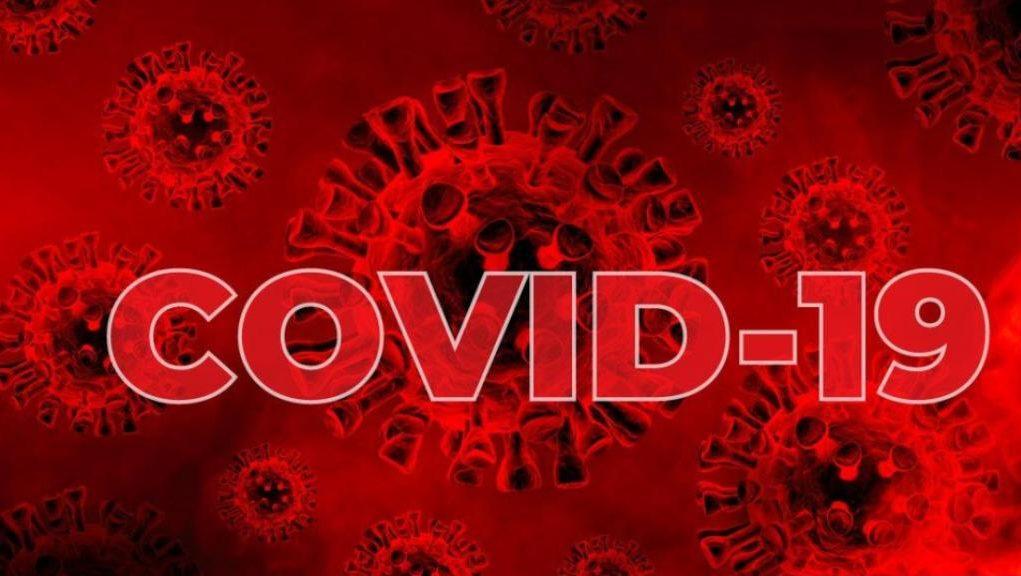 Τέσσερα νέα θετικά κρούσματα Covid στον Δήμο Ξηρομέρου