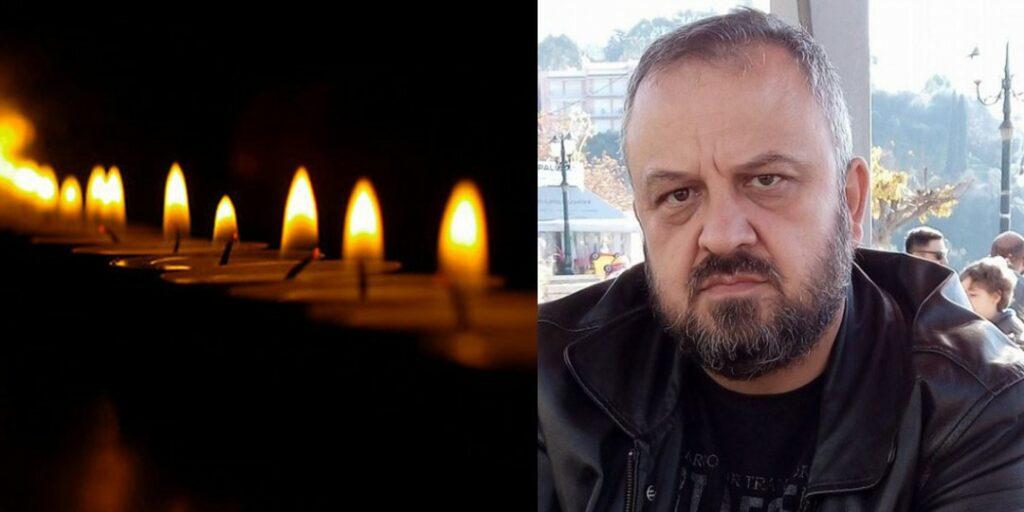 Θλίψη στο ΞΗΡΟΜΕΡΟ και την Αιτωλοακαρνανία για το θάνατο του καθηγητή Γιώργου Καραμπούλη.