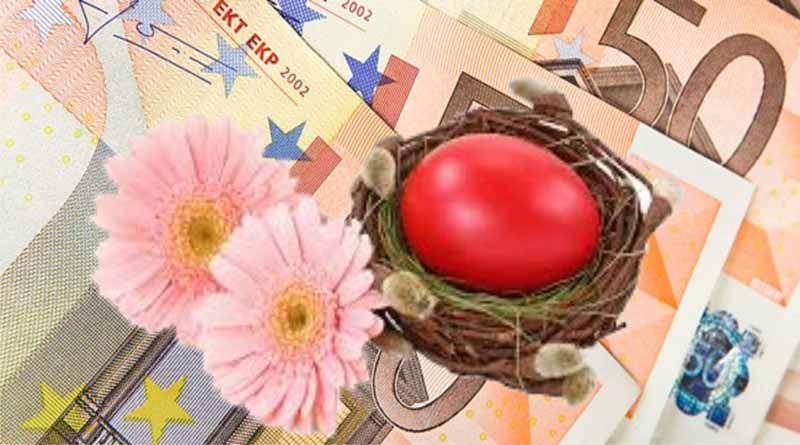 Δώρο Πάσχα 2021: Πότε πληρώνεται στους δικαιούχους – Ποιοι θα το λάβουν μειωμένο