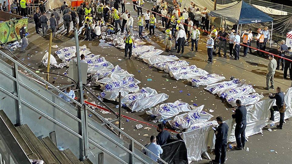 Τραγωδία στο Ισραήλ: Δεκάδες άνθρωποι ποδοπατήθηκαν σε θρησκευτική τελετή