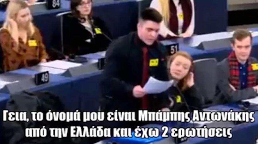 Το βίντεο με τις αλήθειες ενός νεαρού Έλληνα που δεν άντεξαν οι Ευρωπαίοι (Βίντεο)