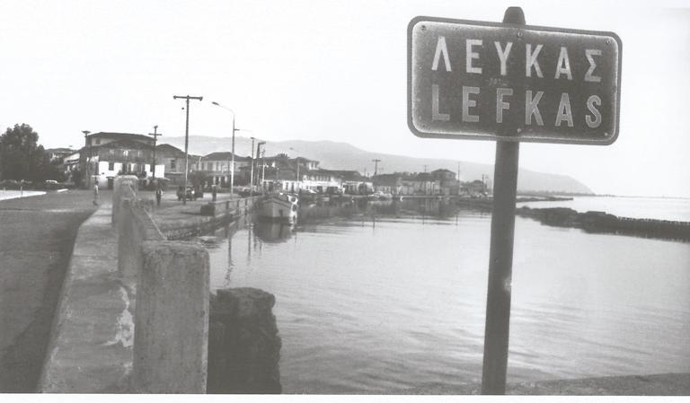 Πόντες: Μια μη δημοφιλής γέφυρα που προκαλεί συναισθήματα αποχωρισμού στους Λευκαδίτες