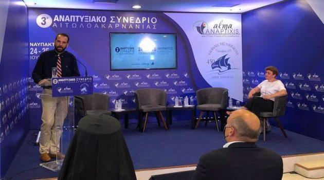 Φαρμάκης από τη Ναύπακτο: «Ζήτημα ανάπτυξης για όλη τη Δ. Ελλάδα η άρση των ενδοπεριφερειακών ανισοτήτων»